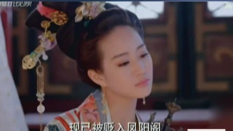 Time Travel Shows Banned In China
