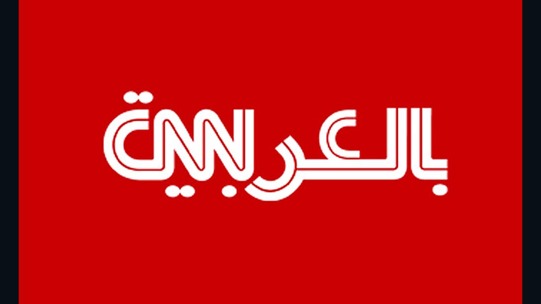 Visit CNN Arabic