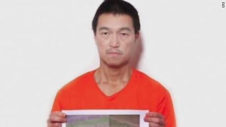 pkg ripley isis japan hostage_00001013