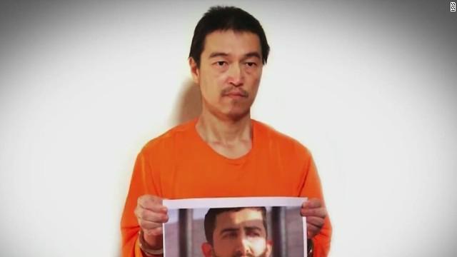 ¿Quién era Kenji Goto, el último rehén decapitado por ISIS?