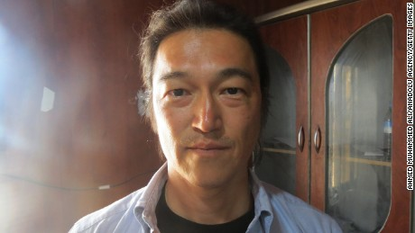 Kenji Goto  in Aleppo, Syria, on October 24, 2014.
