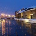 beautiful japan Otaru Snow Light Path Festival