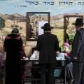 08 israel votes 0317