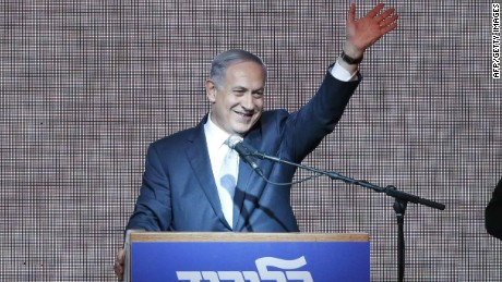 Netanyahu: We've achieved a 'huge victory'