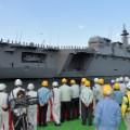 Izumo MSDF warship