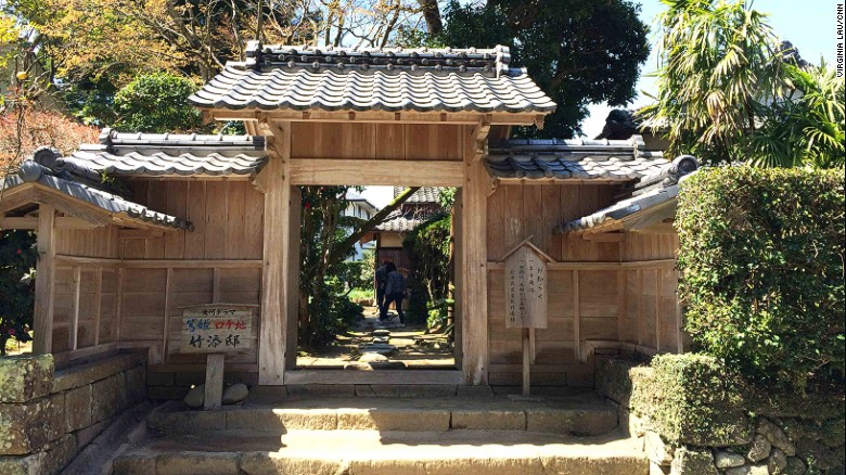 Visiting secret samurai homes in Japan