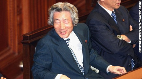 Fast Facts Junichiro Koizumi