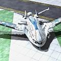 Progress Eagle rendering overview
