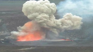 Hawaiian volcano erupts, lava lake sees record heights