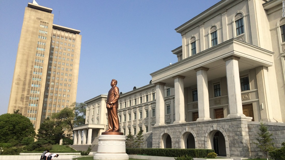 Statue Of Late Leader Kim Jong Il Who Graduated From The University