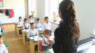 the study of north korean defectors The college of education offers 15 fields of study leading to master's and doctoral degrees, ranging from early childhood education to higher education.
