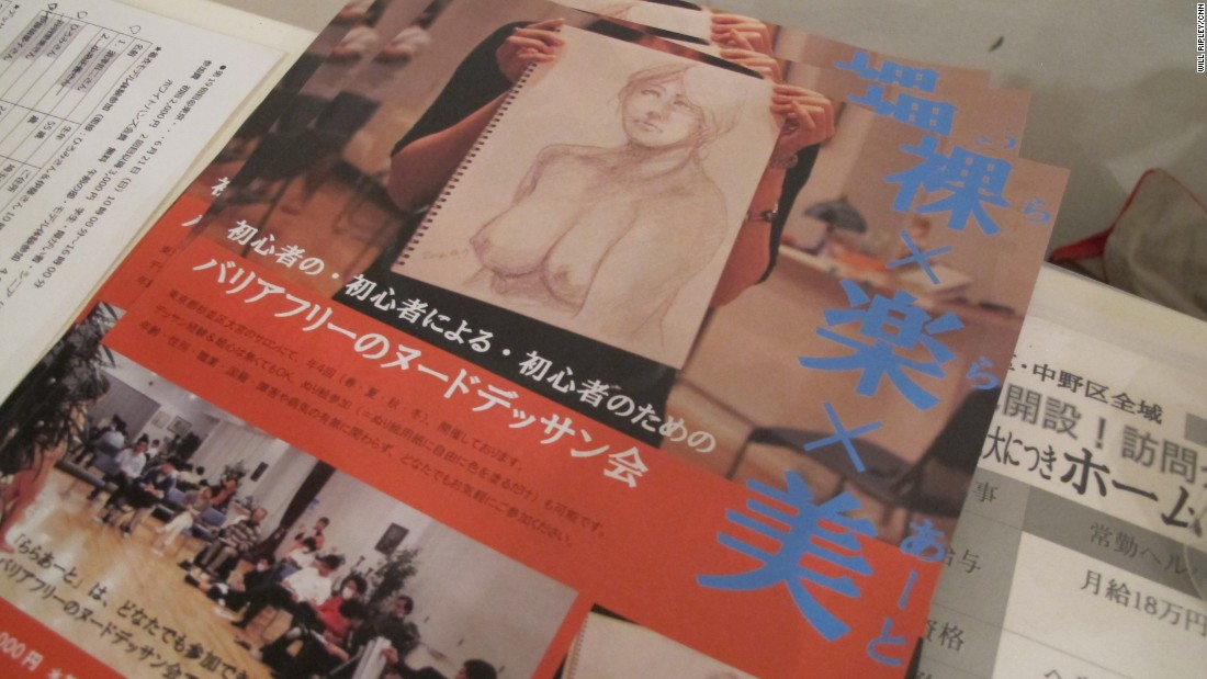 A flyer for the nude art class.