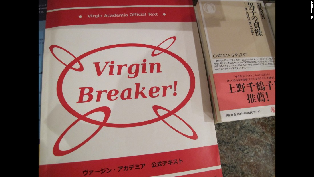 White Hands offers a course and textbook on how to graduate from virginity.