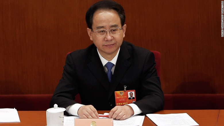 Ling Jihua was director of the Communist Party's General Office under Chinese President Hu Jintao.