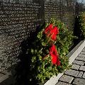 yelp- veteran memorial