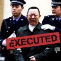 China corruption Liu Han