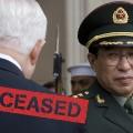 China corruption Xu Caihou