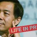 China corruption Bo Xilai