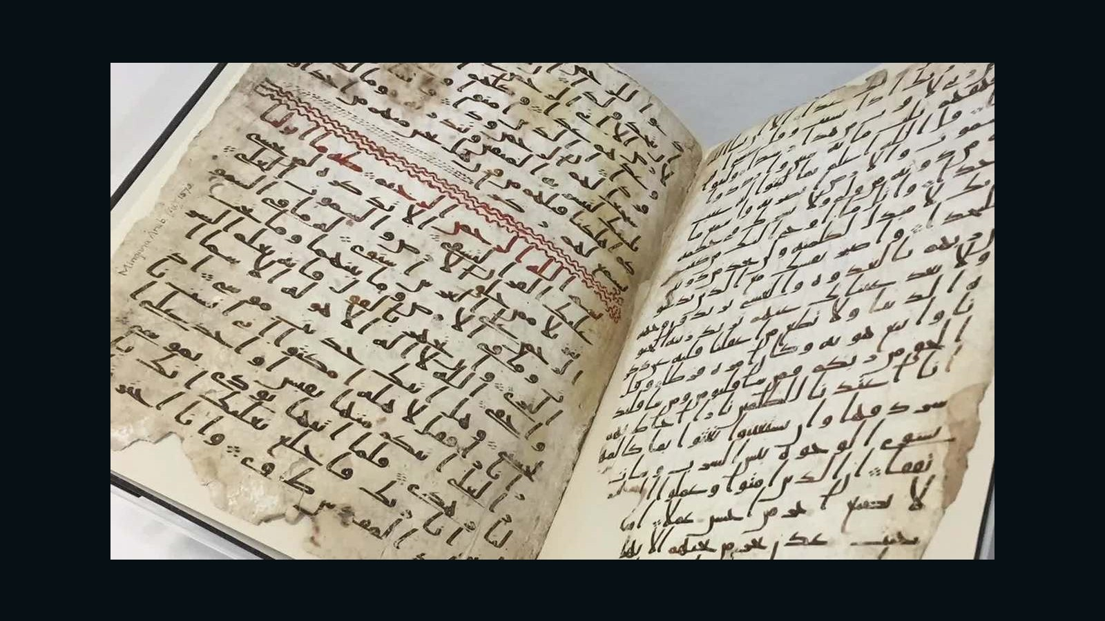 Discovery of 'oldest' Quran fragments could resolve history of holy text