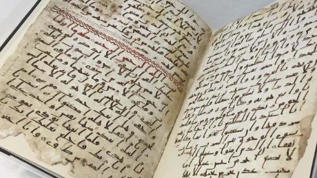 Ancient Quran manuscript discovered