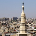 Syrian capital Damascus