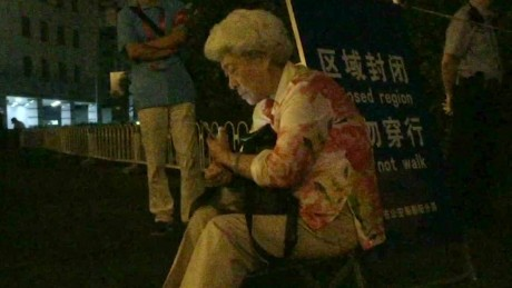 china parade lockdown ripley pkg ns_00003709