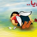 Syrian boy illustration Islam Gawish irpt
