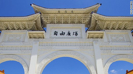 After several years as the National Taiwan Democracy Memorial Hall, the hall was re-renamed Chiang Kai-Shek Memorial Hall.