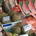 6. Tokyo food produce