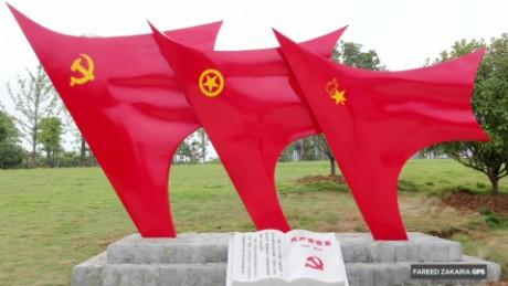 exp GPS 1011 Last Look China park_00002001