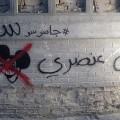 homeland graffiti2