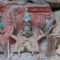 03.China heritage sites.dazu-rock-carvings