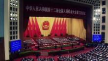 china master plan lu stout pkg orig_00010403.jpg