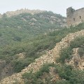 chian heritage great wall 1