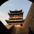chian heritage Shanxi Province
