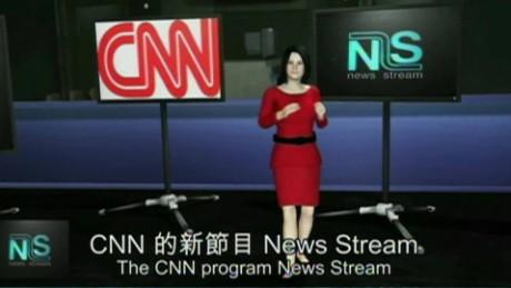 exp ns news stream anniversary_00000006.jpg