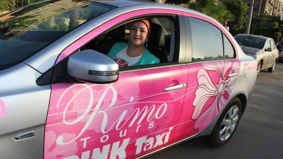 ( Pink Taxi Egypt )  أول تاكسي للسيدات في مصر 151126183446-pink-ta