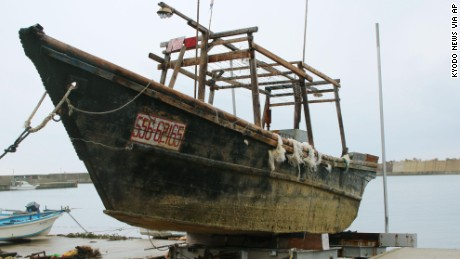 A ship found in mid-November off Noto Peninsula that was towed to the shore.