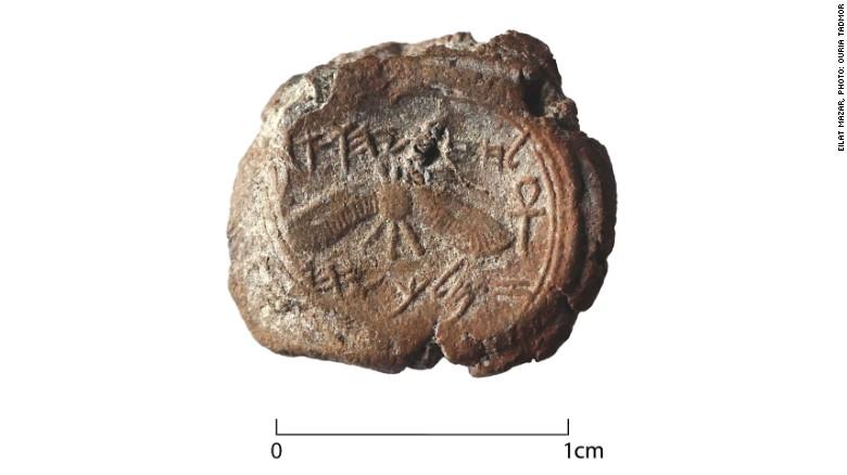 151203121718-royal-seal-king-hezekiah-exlarge-169.jpg
