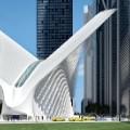 world trade center transportation hub calatrava