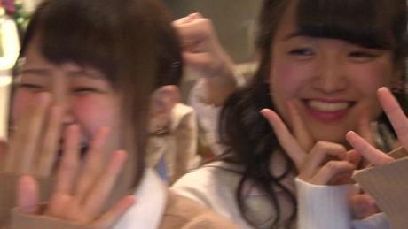 Japan schoolgirl cafes ripley pkg_00011707.jpg