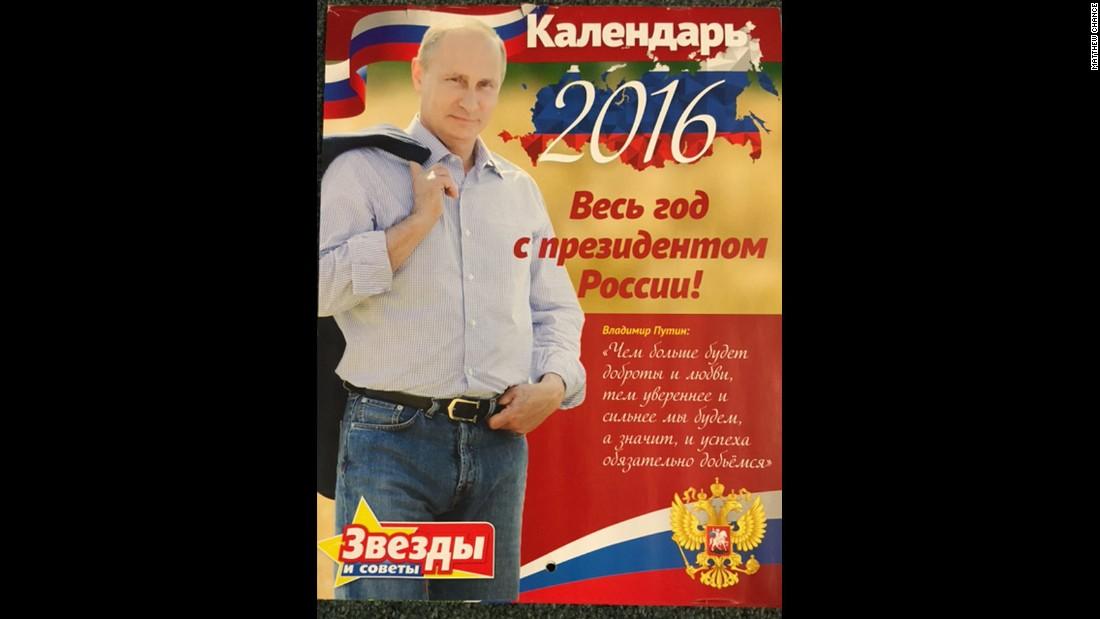 1100 x 619 jpeg 95kB, Vladimir Putin's 2016 calendar: Spend the year ...