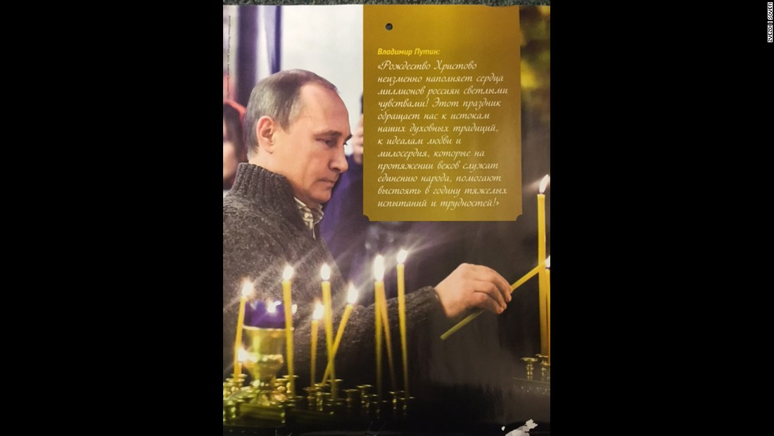 """""""Christmas fills the hearts of millions of Russians with joy. This holiday harks back to the beginning of our spiritual traditions, to the ideals of love and mercy which have for centuries united the nation and helped us to hold out in times of tough challenges and difficulties."""""""