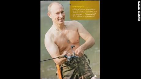 The 2016 Vladimir Putin calendar
