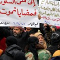 01 madaya protest 0105 RESTRICTED