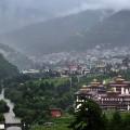 Thimphu Bhutan