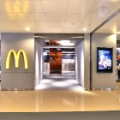 Hong Kong McDonald's Next