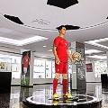 CR7 museum Madeira