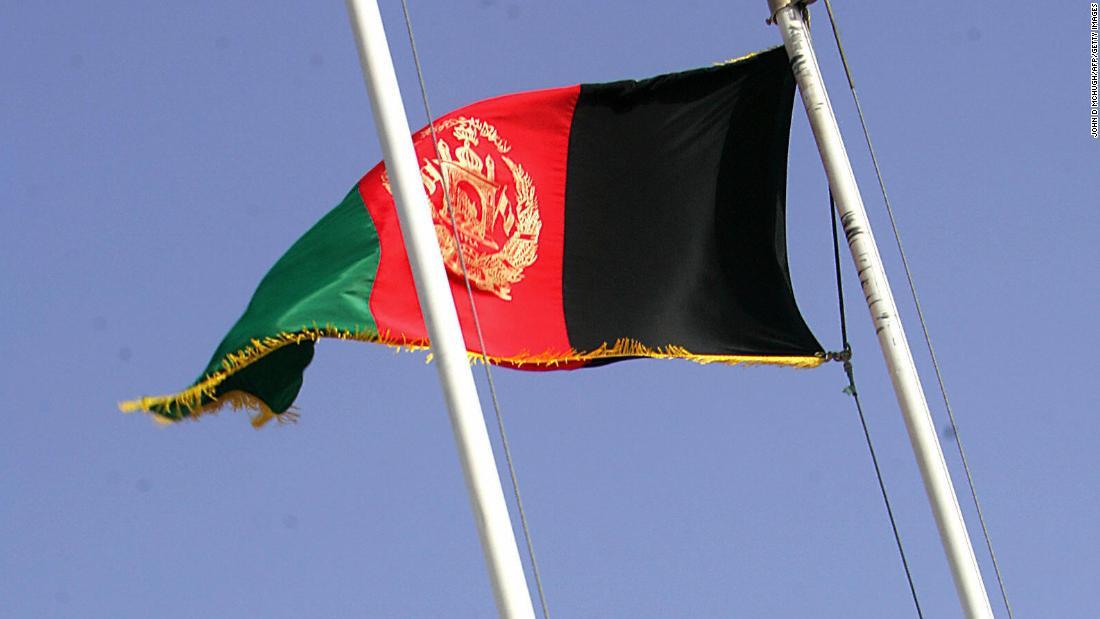 Afghanistan: Car bomb kills 25