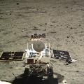 04 china moon surface photos